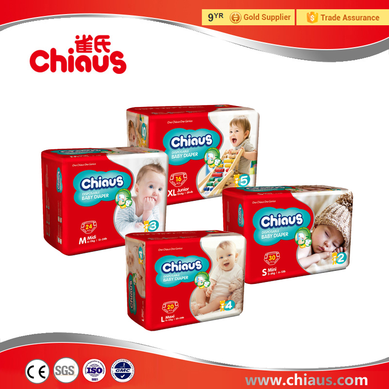 Medical adult diaper manufacturer in China
